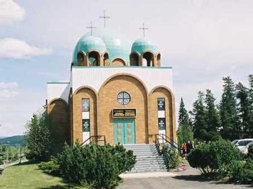 St. George - Prince George