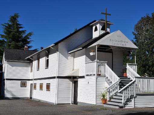 Exaltation of the Holy Cross - Surrey