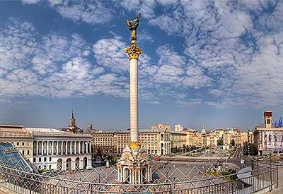 Pilgrimage to Ukraine