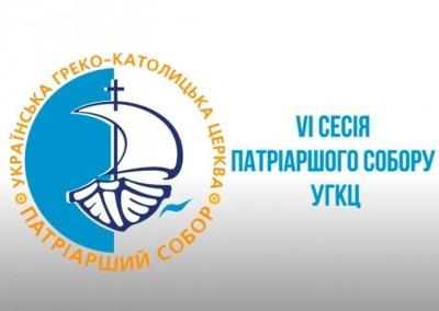 Резолюції VI сесії Патріаршого Собору УГКЦ