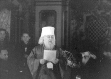 telegrama-aleksiya